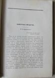 Журнал министерства юстиции. Май. 1902, фото №7