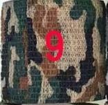 Камуфляжная лента 9, фото №2