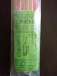 Соломка для коктейлей, воды и пива, ВЕМО, Белгород-Днестровский,  СССР, фото №3
