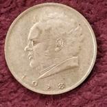 Австрия,2 шиллинга,1928 г., фото №2