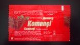 Обгортки від шоколадок. Туреччина. 1992 рік., фото №3