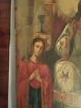 Икона Царь Славы, фото №5