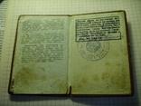 Полный кавалер ГК(документ), фото №3