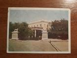 Одеса, палац піонерів. 1956, фото №2