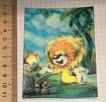Календарик стерео: львёнок, 1991 / левенятко, фото №4