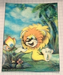 Календарик стерео: львёнок, 1991 / левенятко, фото №6