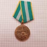 """Медаль """"За преобразование нечерноземья"""" копия, фото №2"""