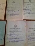 Грамоты, дипломы. табеля, фото №5
