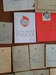 Грамоты, дипломы. табеля, фото №11