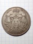 Сербия 5 динаров 1904 г., фото №2