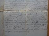 Актовая гербовая бумага 1884 Звенигородский уезд Киевская губерния, фото №5