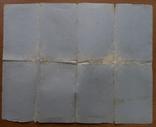 Актовая гербовая бумага 1884 Звенигородский уезд Киевская губерния, фото №8