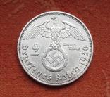 2 марки 1936 г. (G) Третий рейх, серебро, Редкая, фото №5