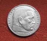 2 марки 1936 г. (G) Третий рейх, серебро, Редкая, фото №9