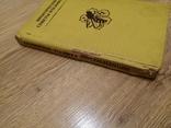 Практические советы пчеловоду пчеловодство пасека бджільництво, фото №5