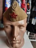 Пилотка ВССССР., фото №2