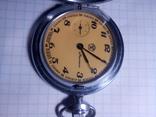 Карманные часы молния желтый циферблат, фото №8