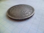 1 рубль 1874 год копия, фото №6
