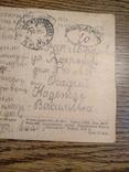 Зиньковецька 1937, фото №5