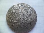 1 рубль 1740 год копия, фото №4