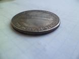 1 рубль 1839 год копия, фото №6