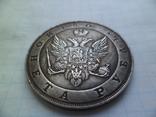 Рубль 1800   год копия, фото №5