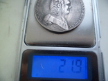 Рубль 1800   год копия, фото №7