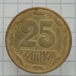 "25 копеек 1992г ""разновидность"", фото №3"
