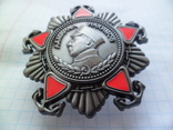 Орден. Адмирал Нахимов II степени ( копия ), фото №3