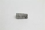 Заготовка-вставка з метеорита Seymchan, 2,4 г, із сертифікатом автентичності, фото №5