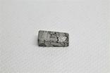 Заготовка-вставка з метеорита Seymchan, 2,4 г, із сертифікатом автентичності, фото №6