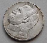 10 злот пилсудский 1936, фото №3