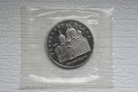 5 рублей 1990 г. Успенский Собор Пруф Запайка, фото №2