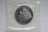 5 рублей 1990 г. Успенский Собор Пруф Запайка, фото №3