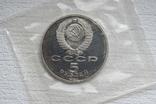 5 рублей 1990 г. Успенский Собор Пруф Запайка, фото №6