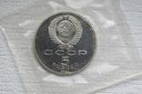 5 рублей 1990 г. Успенский Собор Пруф Запайка, фото №9