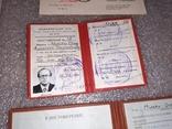 Удостоверение Академии наук Вднх серебряной Миски - Оглу и другие доки, фото №5