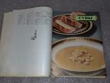 Кулинария 1961, фото №6