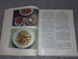 Кулинария 1961, фото №7