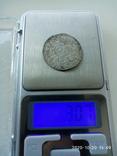 6  грошів 1661 р. Ян ІІ Казимир., фото №5
