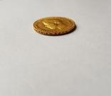 10 рублей 1903, фото №6