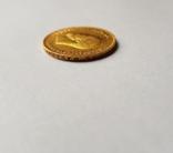 10 рублей 1903, фото №8