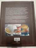 Про макароны. Книга гастронома. Проверено,всё получится., фото №12