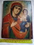 Ікона Божої Матері 18×23, фото №3