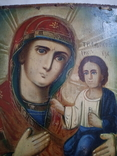 Ікона Божої Матері 18×23, фото №4