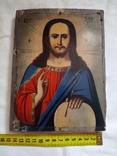 Ікона Ісус Христос Вседержитель 14,5×19, фото №4