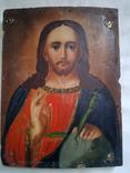 Ікона Ісус Христос Вседержитель 14×18, фото №3