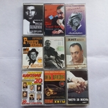 Аудиокассеты шансон 25 шт, фото №6