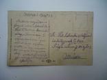 Стрий 1915 р вул 3 мая, фото №3