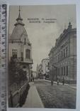 Золочів  1917 р поштова вул., фото №2